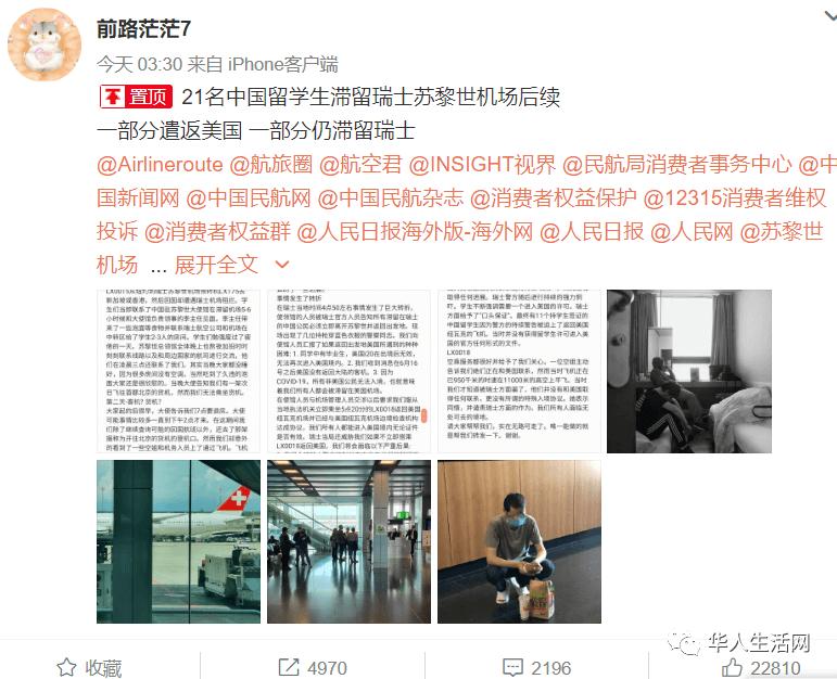 当场傻眼,多名中国留学生花数万买机票回国,却被遣返回美,还列入黑名单?