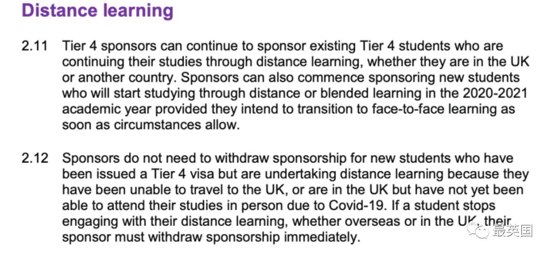 喜讯:7月31日后签证过期也可在英国境内续签!PSW签证又放宽!留学生的福音来啦