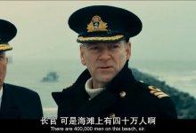 英国驻华使馆:关于香港问题的最新更正说明-留学世界网