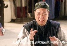 兽爷丨铁钩与豆腐-留学世界网