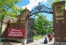 哈佛和麻省理工起诉美国国土安全部(DHS)和移民及海关执法局(ICE):要求禁止驱逐留学生-留学世界网