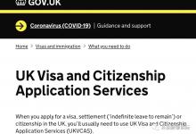 喜讯!英国签证7月31日到期将自动延长一个月!英国签证此后到期的人怎么办?-留学世界网