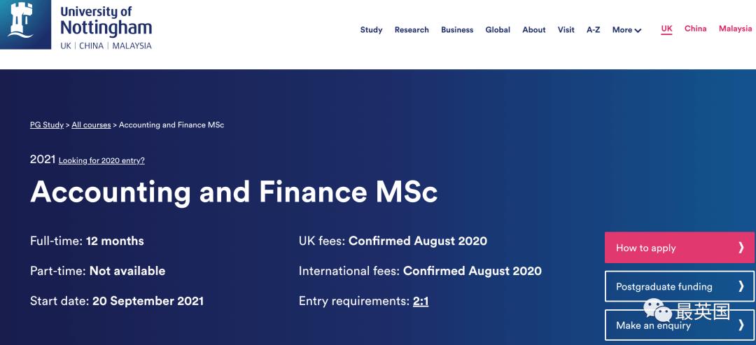 8月雅思考试再添新考点!今年英国G5名校还在录取,2021申请已悄然打响啦!