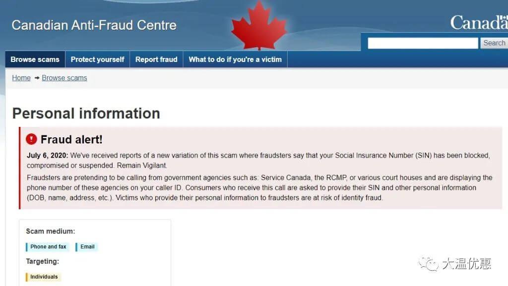 美女留学生深陷加拿大骗局,打工积蓄被骗光!