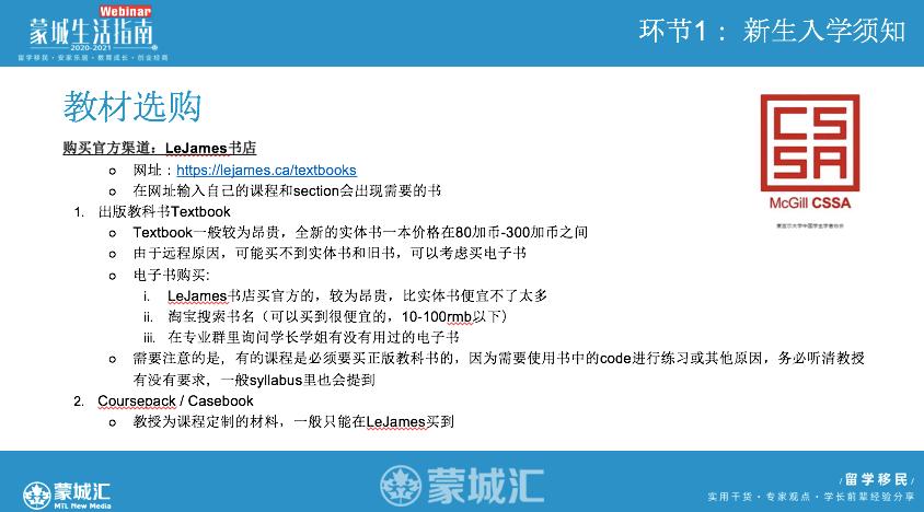 b7uep20200901