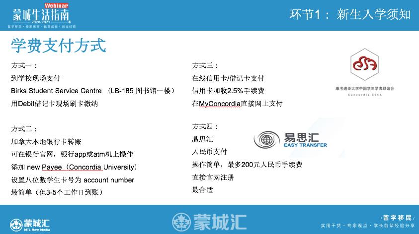gc75i20200901