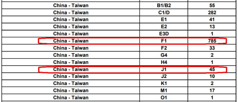 khiaw20200910