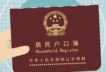 中国公布了最新的留学生回国落户政策,奖励100万!-留学世界网