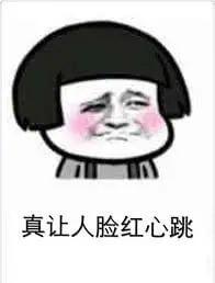 """重磅突发!华人回国难上加难!""""双阴检测""""不作数!还须限时申请到这个!"""
