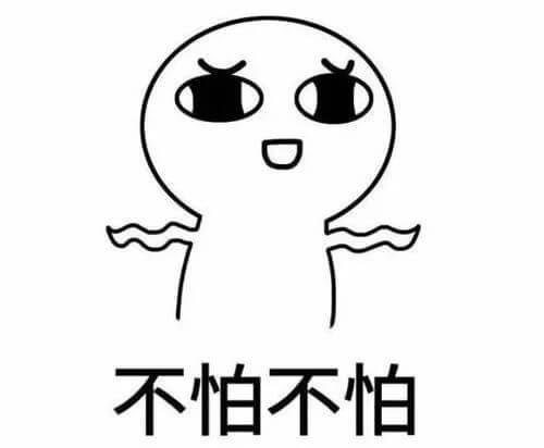 45%耶鲁留学生报告抑郁!中国家长们要注意自己孩子精神状态