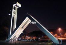 在韩国最好的大学留学就读,是一种什么样的体验?-留学世界网