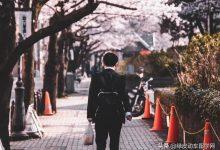 好歹是出国,别把日本留学想的过于便宜!-留学世界网